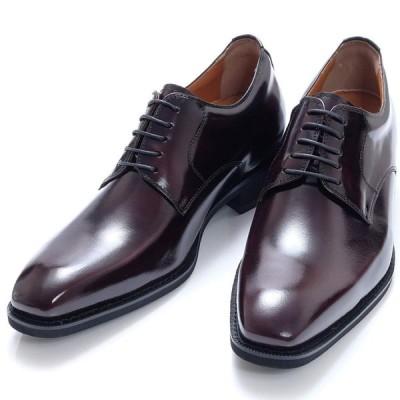 北嶋製靴工業所 シークレットシューズ ビジネス メンズ 6cm 外羽根 プレーン 牛革 日本製 紐 革靴 冠婚葬祭 就活 1931 ワイン