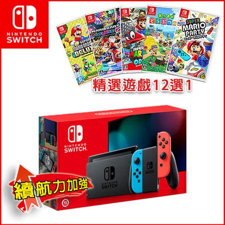 Switch主機(日規)+精選遊戲12選1《玻璃保護貼+手把果凍套含類比組》超級瑪利