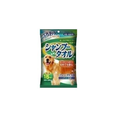 ◇アース ハッピーペット シャンプータオル 中型・大型犬用 15枚