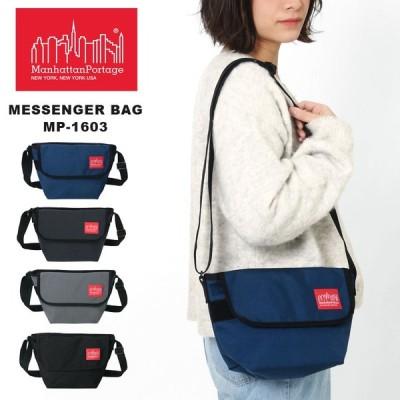 Manhattan Portage マンハッタンポーテージ ショルダーバッグ メッセンジャーバッグ メンズ レディース 黒 ネイビー 1603 CASUAL MESSENGER BAG A5 送料無料