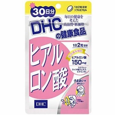 普通郵便送料無料   ディーエイチシー DHC ヒアルロン酸 60粒/30日分