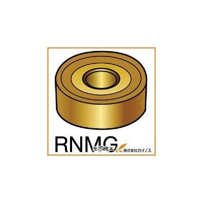 サンドビック T−Max P 旋削用ネガ・チップ 3210 RNMG RNMG120400 (10個)
