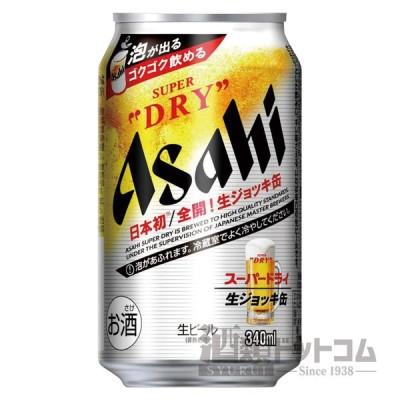 パーフェクト サントリー ビール 缶 350ml(24本入り)
