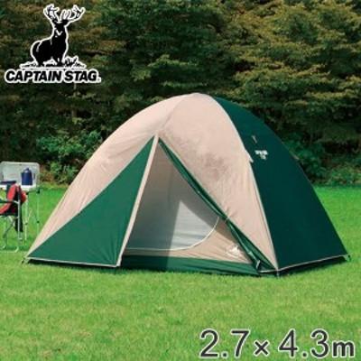 テント CS ドームテント270 UVカット 5~6人用 キャリーバッグ付 ( 送料無料 キャプテンスタッグ アウトドア レジャー CAPTAIN STA