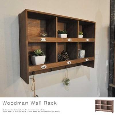 Woodman ウッドマン ウォールラック 6スペース (天然木,壁掛け,フック付き,アンティーク,ウッド,かっこいい,おすすめ)