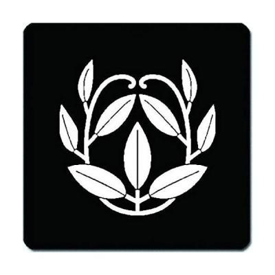 家紋 捺印マット 上がり藤の葉紋 11cm x 11cm KN11-1911W 白紋