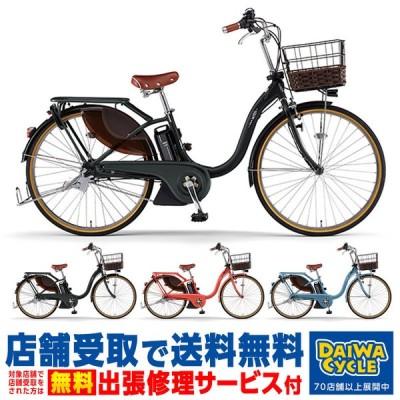((店舗受取限定))PAS With DX 24インチ PA24WDX 2021年/ ヤマハ 電動自転車