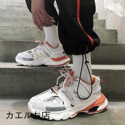 スニーカー メンズ レディース 靴 原宿風 カジュアル 秋冬 カップル かっこいい 韓国風 オシャレ