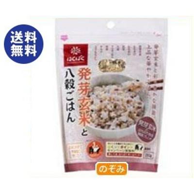 送料無料 はくばく 発芽玄米と八穀ごはん 250g×6袋入