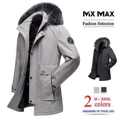 ダウンジャケット ダウンコート ロングコート メンズ ロング丈 アウター ジャケット コート 長袖 暖か 防寒着 軽量 羽毛 フード付き 脱着可 ファー付き