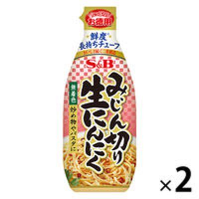 エスビー食品エスビー食品 S&B お徳用みじん切り生にんにく 175g 2個