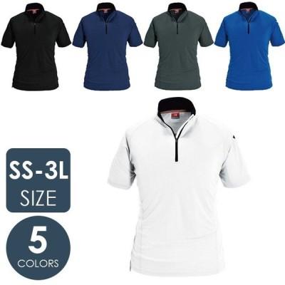 バートル BURTLE ジップシャツ 415シリーズ 春夏 半袖 レディース メンズ おしゃれ ストレッチ ワークウェア SS〜3L 作業着 作業服