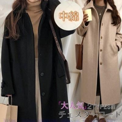 韓国ファッショントレンチコート上品きれいめ大人トレンドカジュアル中綿暖かいロングコートエレガント気質冬物冬服オーバー