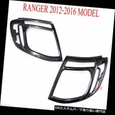 ヘッドライトカバー FORD RANGER PX T6 WILDTRAK 2012 2013年2014年用カーボンヘッドライト