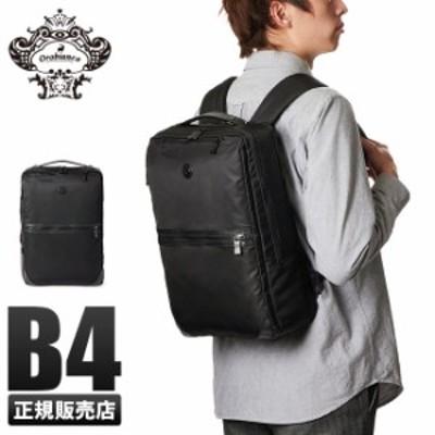 レビューで追加+5%|オロビアンコ リュック ビジネスリュック メンズ A4 B4 ブラック フォルトゥーナ Orobianco 92345