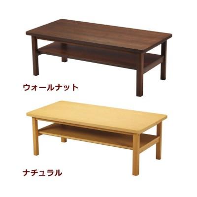 「センターテーブル W1200mm×D600mm」 2色あり 応接セット テーブル ロビー 打ち合わせ 会議 ミーティング 新品 激安 送料無料