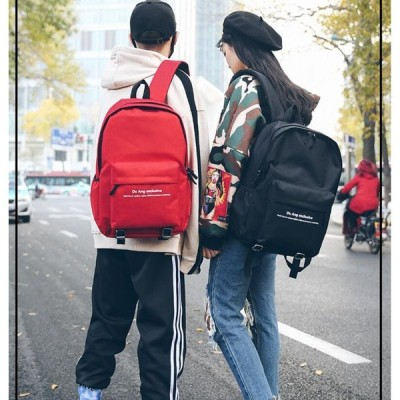 ビジネスリュック デイバッグ 学生 軽い 防水 男女兼用 リュックサック リュック 鞄 大容量メンズ 韓国風 カジュアル 女の子 通学 通勤 レディース バックパック