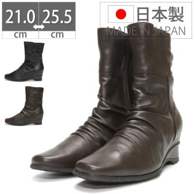 【50%OFF】 日本製 デザインミドル丈ブーツ 痛くない 21 21.5 22 22.5 23 23.5 24 23.5 24 24.5 25 25.5