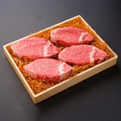 おおいた豊後牛ヒレステーキ 520g(130g×4枚)