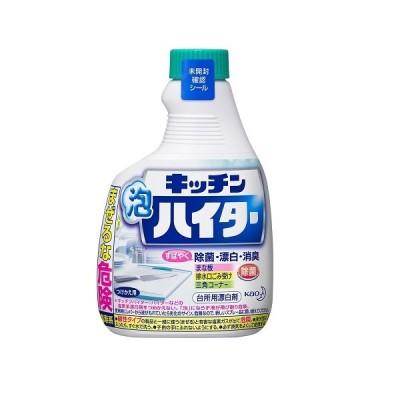 花王 キッチン泡ハイター 付替え 400ml【キッチン/台所漂白剤】