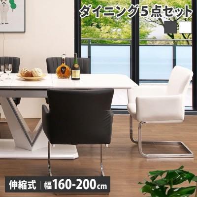 ダイニングテーブルセット 伸縮 5点セット 4人掛け 食卓 伸長 ワンタッチ 大理石風 4人用 ホワイト 白 ダイニング5点セット ガイアテーブル アクセラチェア