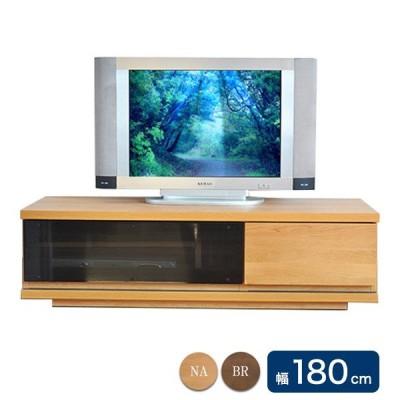 テレビ台 ローボード 幅180 国産 大川家具 完成品 軒先渡し TVボード 日本製 木製 木目 おしゃれ 代引不可
