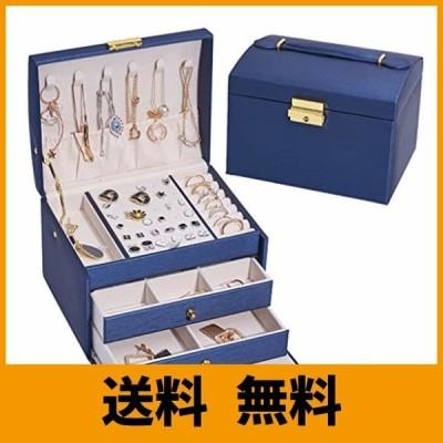 Bausweety ジュエリーボックス 大容量 アクセサリーボックス 鍵付き3層 引き出し2段 宝石箱 指輪 ネックレス収納 小物入れ