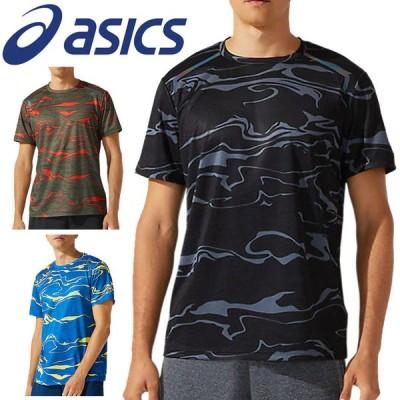 半袖 Tシャツ メンズ アシックス ASICS グラフィックショートスリーブトップ/スポーツウェア 吸水 速乾 クルーネック 男性 半袖シャツ トップス /2031C351