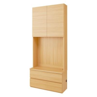 家具 収納 壁面収納 システム収納 リビング壁面収納 コーナーテレビ台壁面収納シリーズ キャビネット幅75cm オープン&引き出し 552304