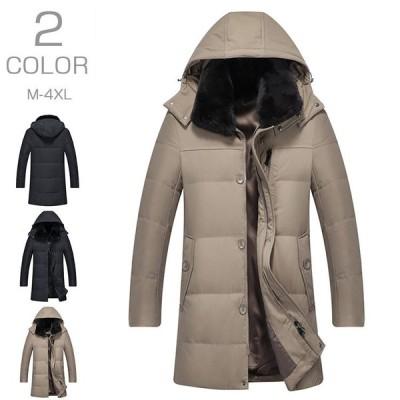 ロングコート ダウンジャケット メンズ 厚手 ダウン ブルゾン ジャケット 暖かい 防寒着 冬ジャケット ショートコート シンプル 通勤 冬服