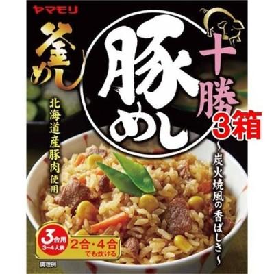 ヤマモリ 十勝豚めし (205g*3箱セット)