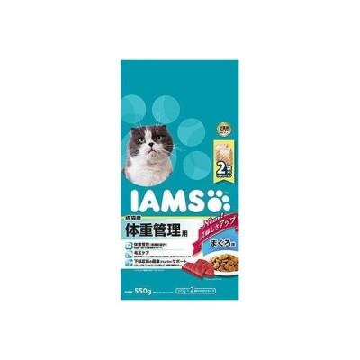マースジャパンリミテッド アイムス 成猫用 体重管理用 まぐろ味 550g