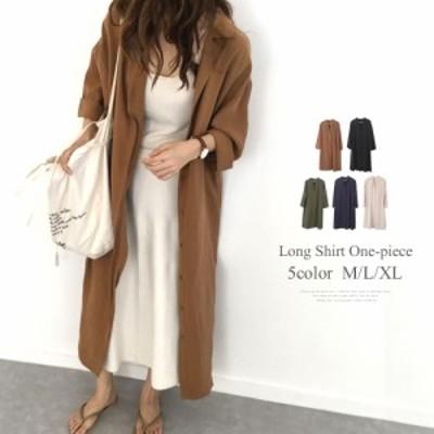 長袖シャツワンピース マキシ丈  30代 40代 薄手 大きいサイズ
