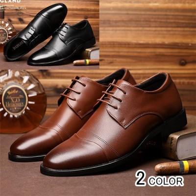 ビジネスシューズ メンズ レザー シューズ ブーツ 靴 歩きやすい カジュアル 紳士靴 ロングノーズ スリッポン コンフォート おしゃれ