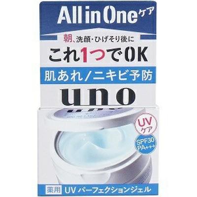 資生堂 UNO ウーノ 薬用 UVパーフェクションジェル 80g  4901872460793 オールインワン ニキビ予防