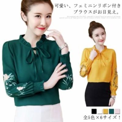 全5色×6サイズ!花柄刺繍 シフォンシャツ シャツ ブラウス 刺繍シャツ シフォンブラウス 花柄 長袖 刺繍 シフォン 大きサイ