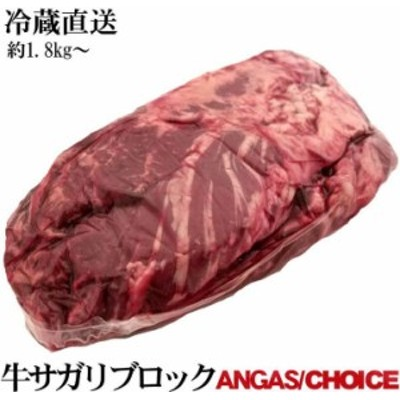 数量限定 業務用 量り売り 冷蔵 極上ハラミサガリブロック 約1.8kg~