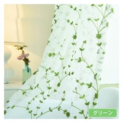 カーテンレース レースカーテン UVカット リーフ柄 さくら 花柄 刺繍 1枚 オーダーカーテン 幅60〜100cm丈60〜100cm