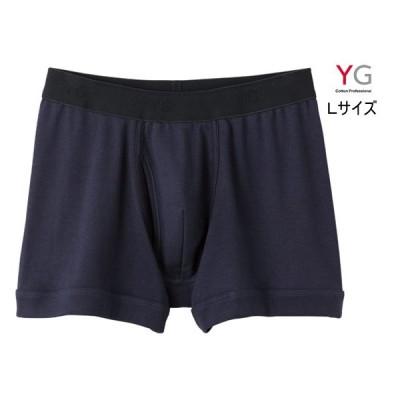 YG COTTON100% ボクサーブリーフ ネービーブルーL GUNZE YV0081N