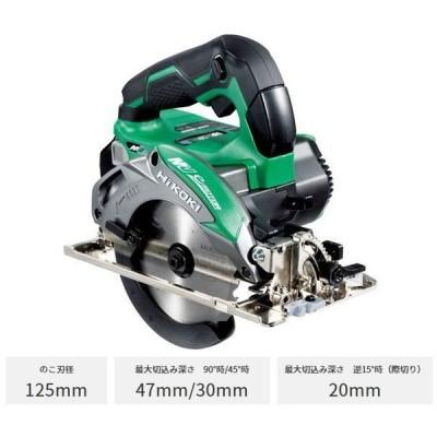 HiKOKI(ハイコーキ) HiKOKI コードレスリフォーム用丸のこ 36Vマルチボルト 125mm(チップソー付) C3605DB (XP)