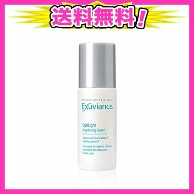エクスビアンス(EXUVIANCE) オプティライト・ブライトニング・セラム (30ml) 美容液 【正規品】 スキンケア
