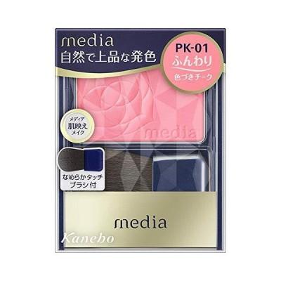 カネボウ メディア ブライトアップチークN PK01