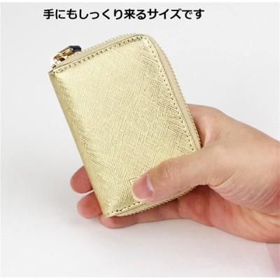 金運があがる?輝くカラーバリエーションの本革(特殊メタリック加工) 5色 ジャバラ式 カード入れが12ポケット収納付き 軽量(約85g) カ