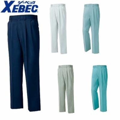 作業服 パンツ スラックス ジーベック XEBEC プリーツロンミニスラックス 1282 作業着 通年 秋冬