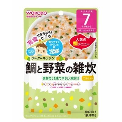 和光堂 鯛と野菜の雑炊【イージャパンモール】