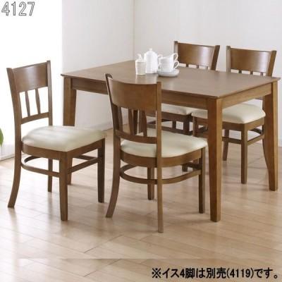 クロシオ 4127 ダイニングテーブルマーチ115 ライトブラウン【組立式】【メーカー直送】【同梱/代引不可】