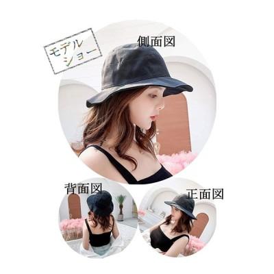 Aoke(アオケ)帽子 レディース UVカット ハット 紫外線対策 可愛い 小顔効果抜群 日よけ 折りたたみ つば広 自転車 飛ばない 夏