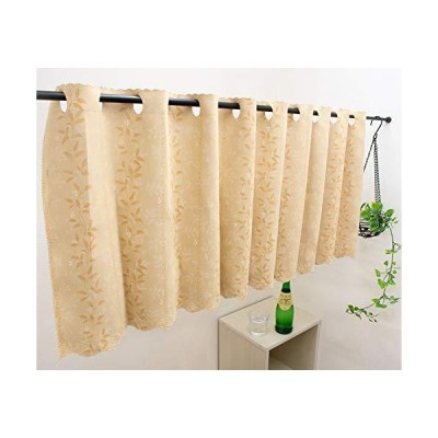 カーテンセレクション カフェカーテン 幅145×丈45cm / 1級遮光 / オレンジ UVカット 遮熱 ウォッシャブル 日本製 カーテン