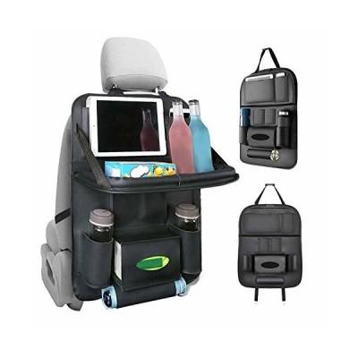 車用シートバックポケット Apsung シートバックポケット 車用 収納 車の後部座席収納 車の収納ボックス 折り畳
