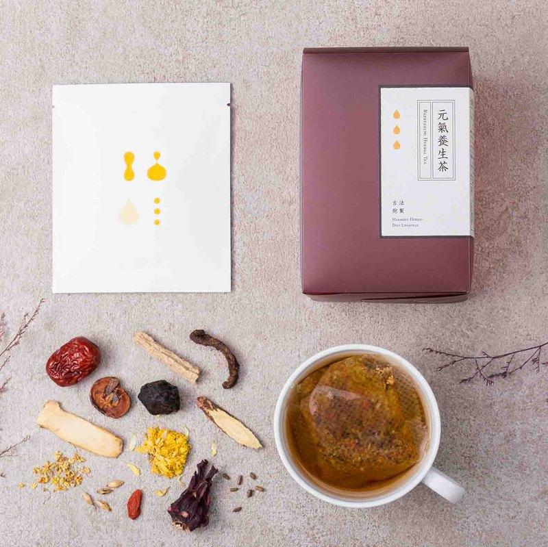 漢方茶 | 元氣養生茶(10入)  養生茶包 中醫 營養補給 哺乳